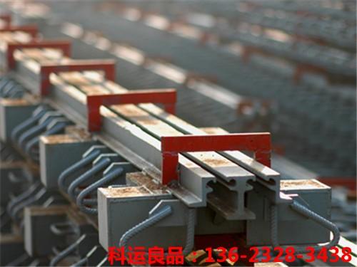 科运橡塑多组式桥梁伸缩缝施工安装步骤1