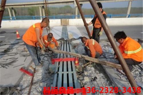 科运橡塑多组式桥梁伸缩缝施工安装步骤2
