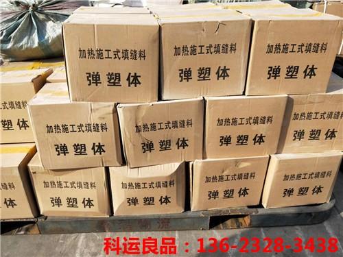 1.5吨TST加热施工时弹塑体无缝伸缩缝粘结料已发货