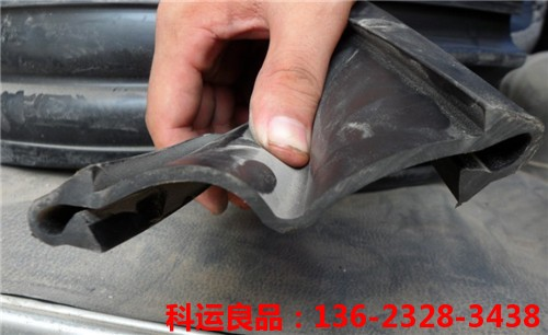 科运橡塑生产的桥梁伸缩缝橡胶密封条的分类6