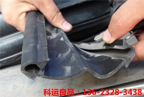 科运橡塑生产的桥梁伸缩缝橡胶密封条的分类7