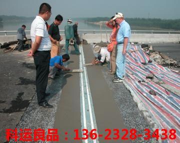 科运国标GQF-D80型型钢单组式桥梁伸缩缝16Mn精品3