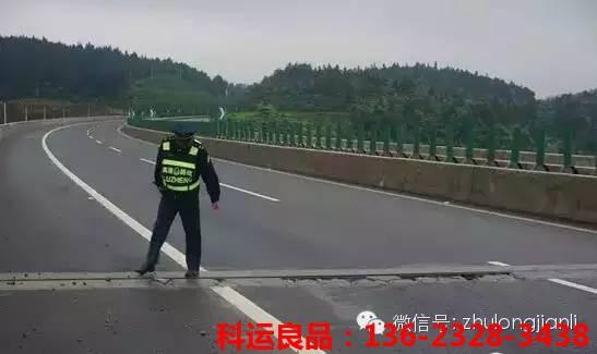 公路桥梁伸缩缝装置施工安装技术培训教程(一)2