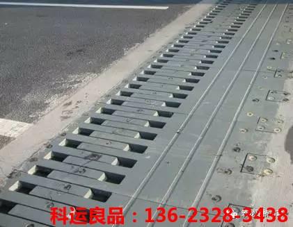 桥梁伸缩缝装置标准化安装操作规程解读(二)3