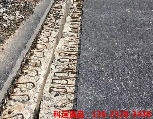 桥梁伸缩缝安装工艺流程【科运标准化工艺】1