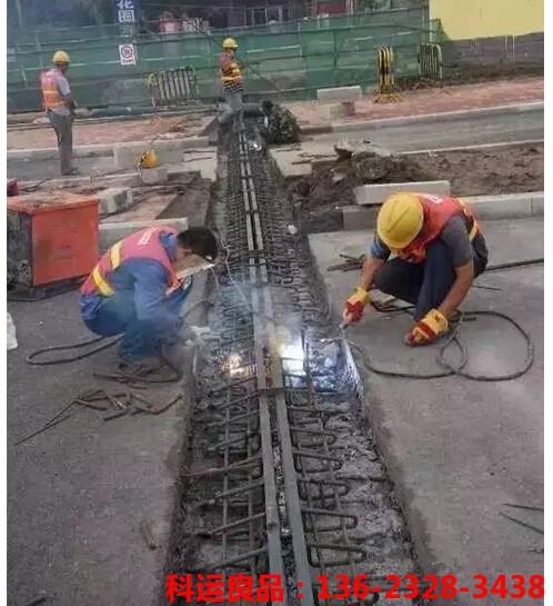 桥梁伸缩缝安装工艺流程【科运标准化工艺】3