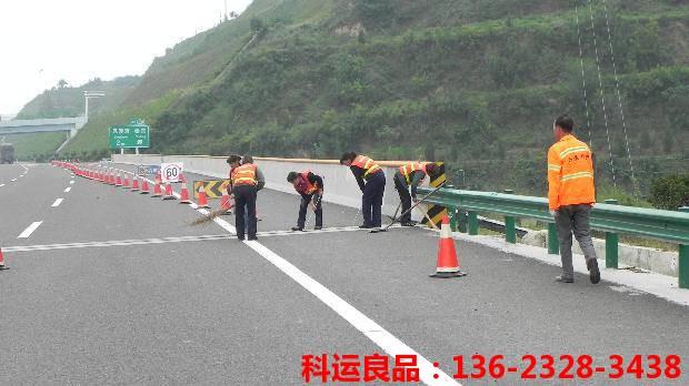 【科运橡塑】公路桥梁伸缩缝装置施工要点解密3
