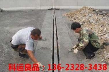 【科运橡塑】公路桥梁伸缩缝装置施工要点解密2