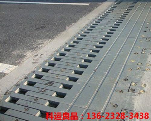 板式桥梁伸缩缝